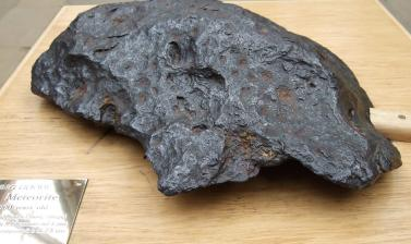 nantan meteorite web